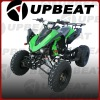 125cc atv with 8 inch wheels