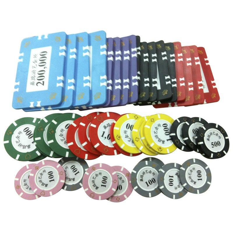 Casino lasvegas pokerchips unibet casino casino island resort treasure