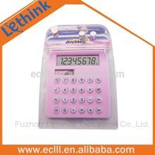 Liquid calculator