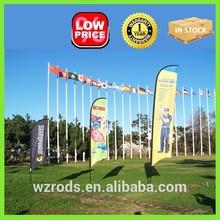 carbon composite beach flag pole
