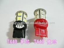 car Tail Light 7443 T20-WG-13SMD-5050 12v/24v tuning light
