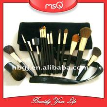 2012 Best Seller Makeup Brush Sets with Leather Bag