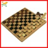 Wooden Draughts Set with black silk printing