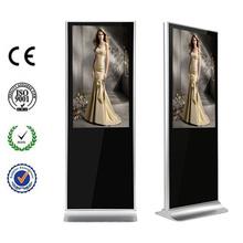 47 polegada Dual Core infrarouge Ray kiosque tactile tout en un PC moniteur LCD