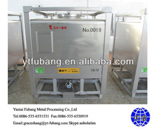 chemical storage stainless steel tank