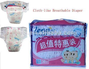 Super soft sleepy baby diaper