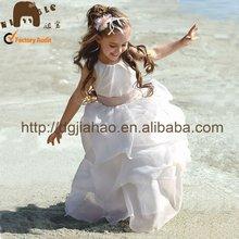 2014 New Design Elegant A-line Cap Sleeve Sweetheart Beaded Embellished Chiffon Prom Dresses