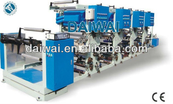 Plastic Film Gravure Printing Machine,Printing machine for plastic bags(Independent type)