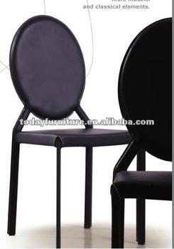 Modern Solar Dining Chair DC9899