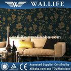 GW13406 New modern design fireproof pvc hotel wall wallpaper