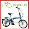PC-FDS2006 Folding Bike