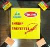 MSG free shrimp bouillon cube