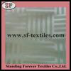 New 5 Yd Off White Diamond Jacquard Poly Cotton Drapery Lining Fabric
