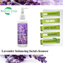 Lavender Whitening Facial Cleansing lotion for face