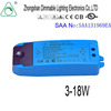 3-18W LED Dimming Driver/LED dimmable driver