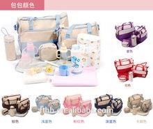 Pink 5pcs Multi-Function Baby Diaper Nappy Bag/Mummy Changing Set Handbag