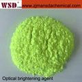Blanqueadores ópticos agente ob-1