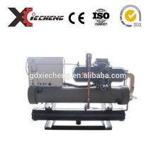 Bitzer Screw Compressor used ,Screw compressor Refrigeration, Screw chiller machine