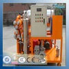 Providing Used Lubricant Oil/Lube Oil/Lubricating Oil Treatment Purification Machine