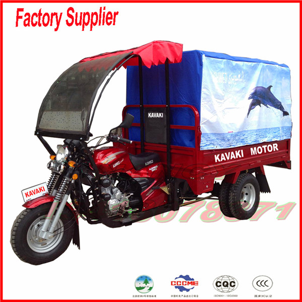 New development 250cc double rear wheel cargo and passenger tricycle