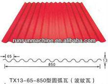 roof tile making machine price/corrugated roof sheet making machine