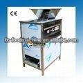 FX-128-3A CE Product onion peeler, onion skin removing machine, Onion Peeling Machine