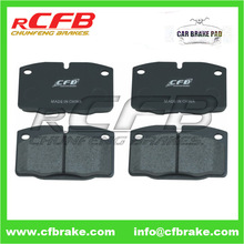 CAR BRAKE PAD FOR OPEL Axcona/Combo/Kadett/Manta/Omega/Rekoro