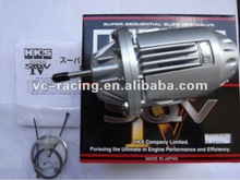 2012 Hot Selling New SQV4 (Silver Limited) JDM Blow Off Valve