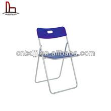 2014 newest China wholesale ikea style modern simple cheap metal folding chair