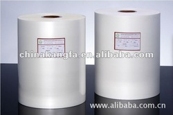 BOPP EVA glue coating hot lamination film