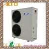 Swimming pool heat pump,high pressure air compressor