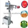 Cosmetic Bottles CO2 Laser Online Engraving Machine