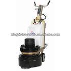 Floor washing renewing machine XY-X7
