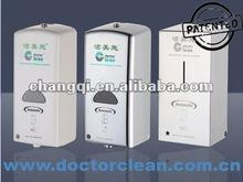 Sensor sensitive disinfectant foam dispensers, hands clean sanitizer foam dispensers