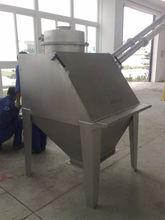 small bag unloader, bag unloading system