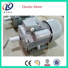 Single Phase Heavy-duty AC Motor YCL Series AC Synchronous Motor
