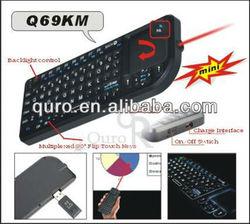mini wireless keyboard for lg smart tv