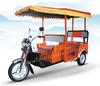 48V 650w electric tricycle rickshaw