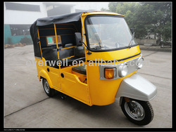 175cc type motor tricycle