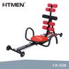 twister ad rocket,AB machine,leg trainer FA-028FR