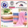 2013 Hot Sale 100% Polyester China Factory Bedding Set Twin King Full Queen Size Micro Cheap Thick Solid Polar Fleece Blanket