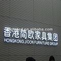 marcas famosas logos resina sinal conduzido