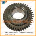 Conveniente para Lada samara / kalina automóvil piezas de engranajes