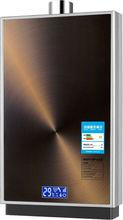 Hot sale 2013 Digital Constant Temperature Gas Water Heater calentador de agua de gas