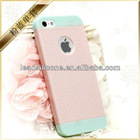 Wholesale newest tpu pc mobile phone case for iphone5