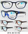 el último de plástico logotipo ce gafas de lectura