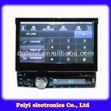 1 din 7 inch car dvd player with cd mp3 music