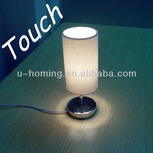 110V/220V 2012 High Quality Touch Table Lamp