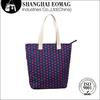 2014 latest design bags women handbag canvas bags china suppliers