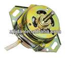dish washing machine motor AC motor